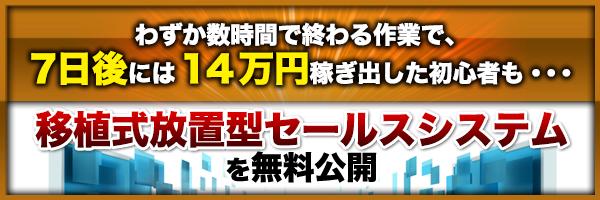 7日後には14万円